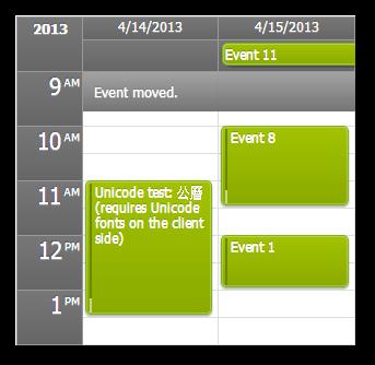 event-calendar-duration-bar-cssonly-mode.png